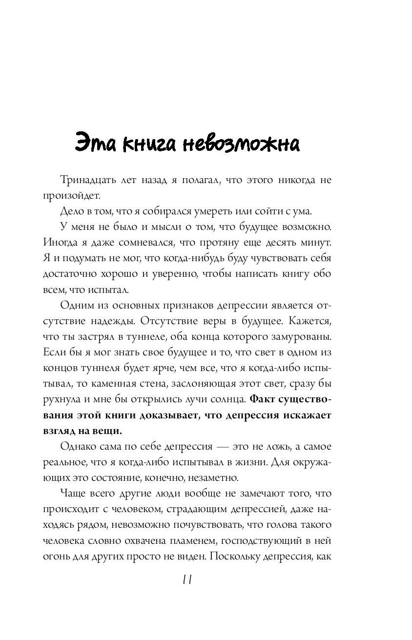 Как влюбиться в жизнь история любви маяковского и лили брик