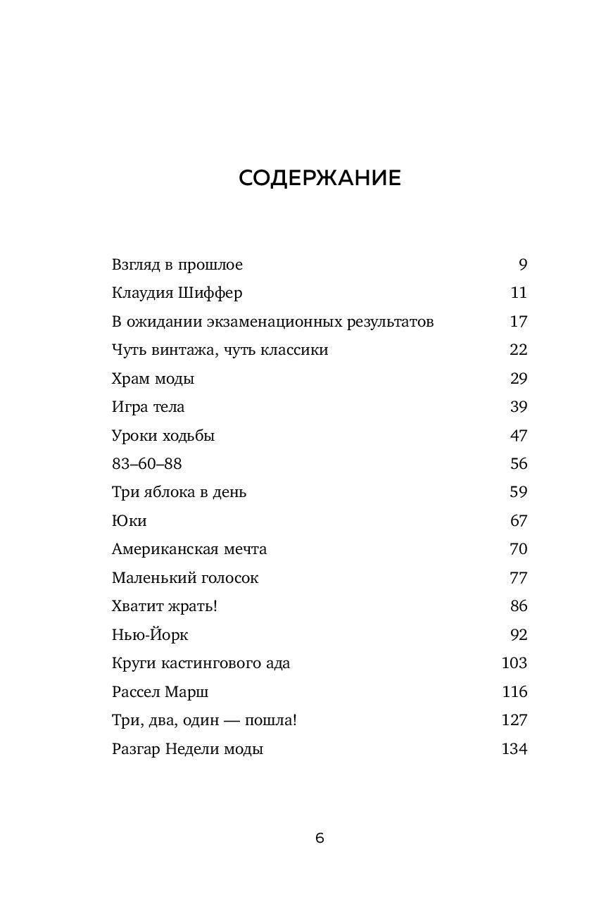 Худая по веб камере, русские молодые девчонки молодые бисексуалы