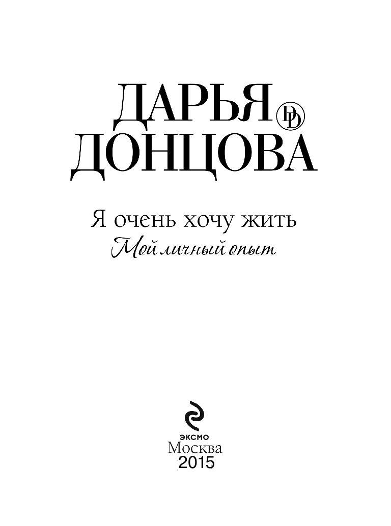 абай жолы 1 том скачать на казахском бесплатно без регистрации