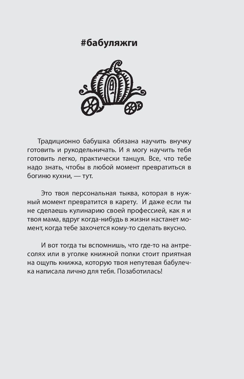 Смотреть армЯнский шлюхи как работает в армению
