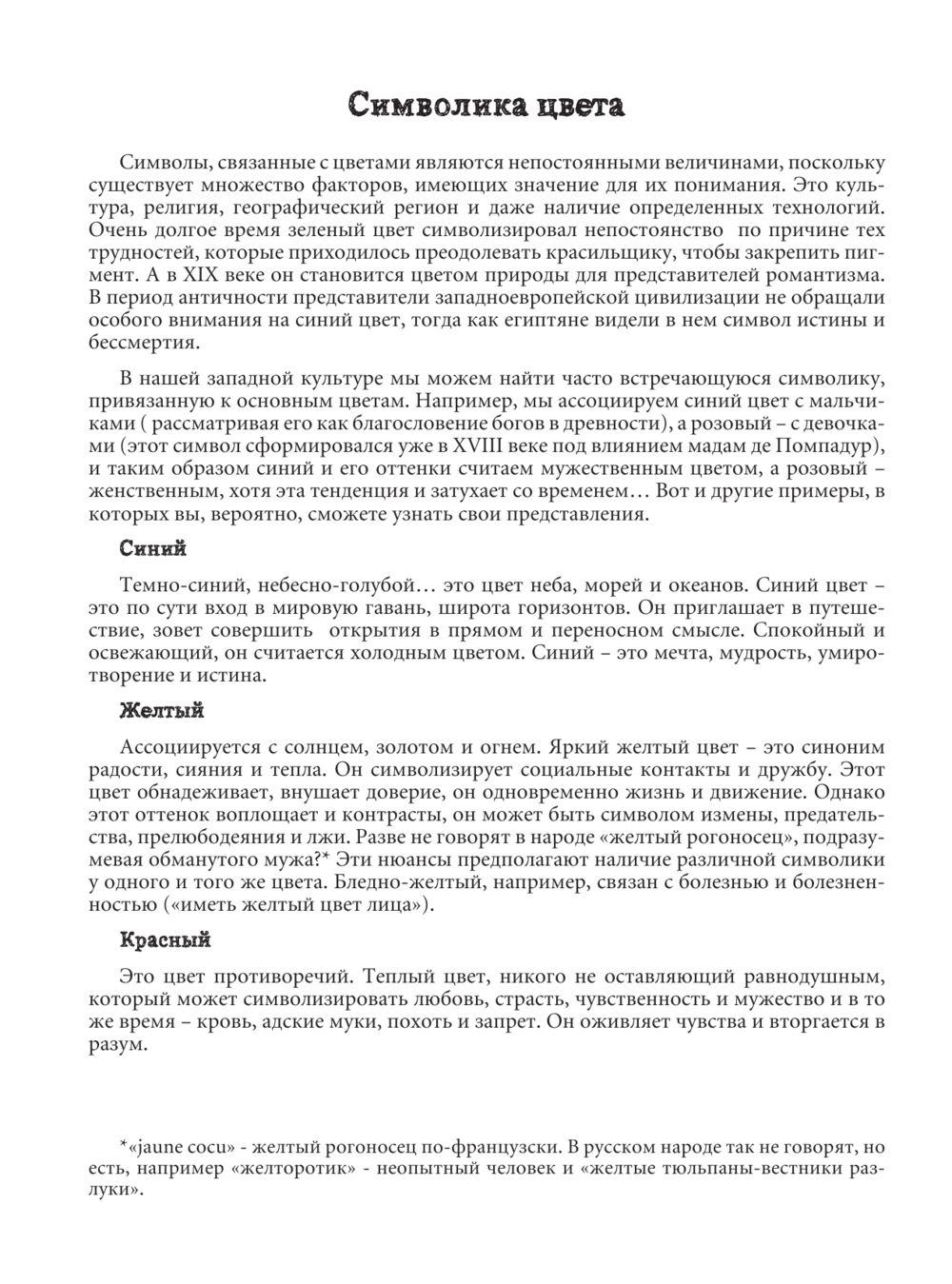 Русский домашний рогоносец в контакте 6