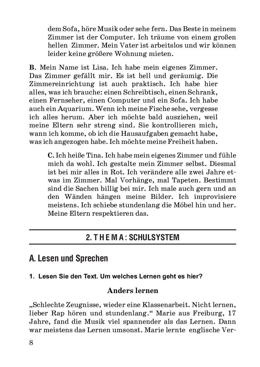 Контрольно измерительные материалы Немецкий язык классы  Дидактические материалы Контрольно измерительные материалы Немецкий язык 10 11 классы Дидактические материалы