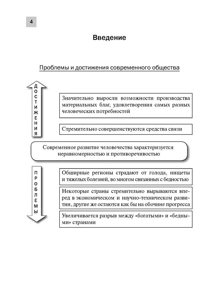 схема заработка букмекерской конторы