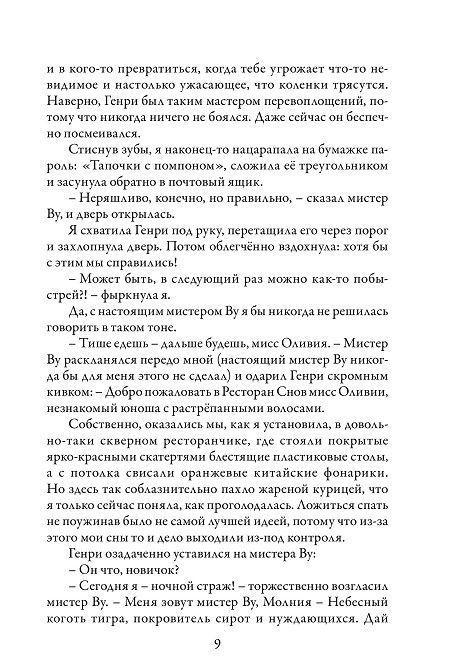 Майн кампф на русском читать а. гитлер