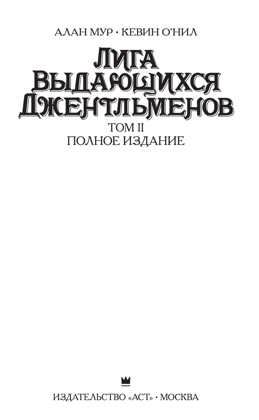 klub-vidayushihsya-dzhentlmenov-kelli-suchki-smotret