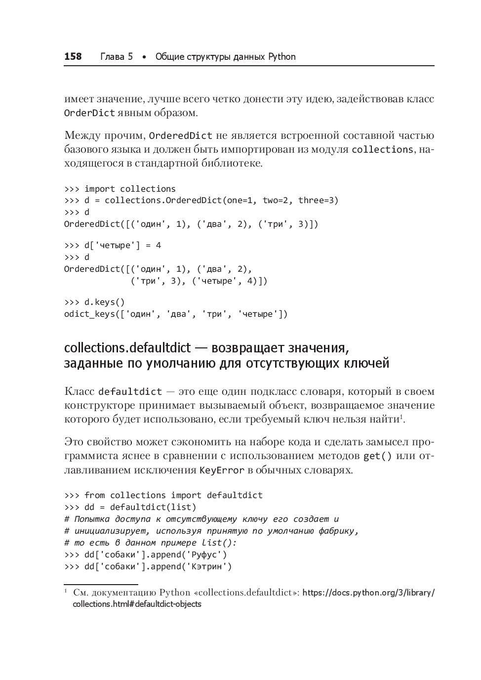 PYTHONISTACAFE - Conda Install Llvm