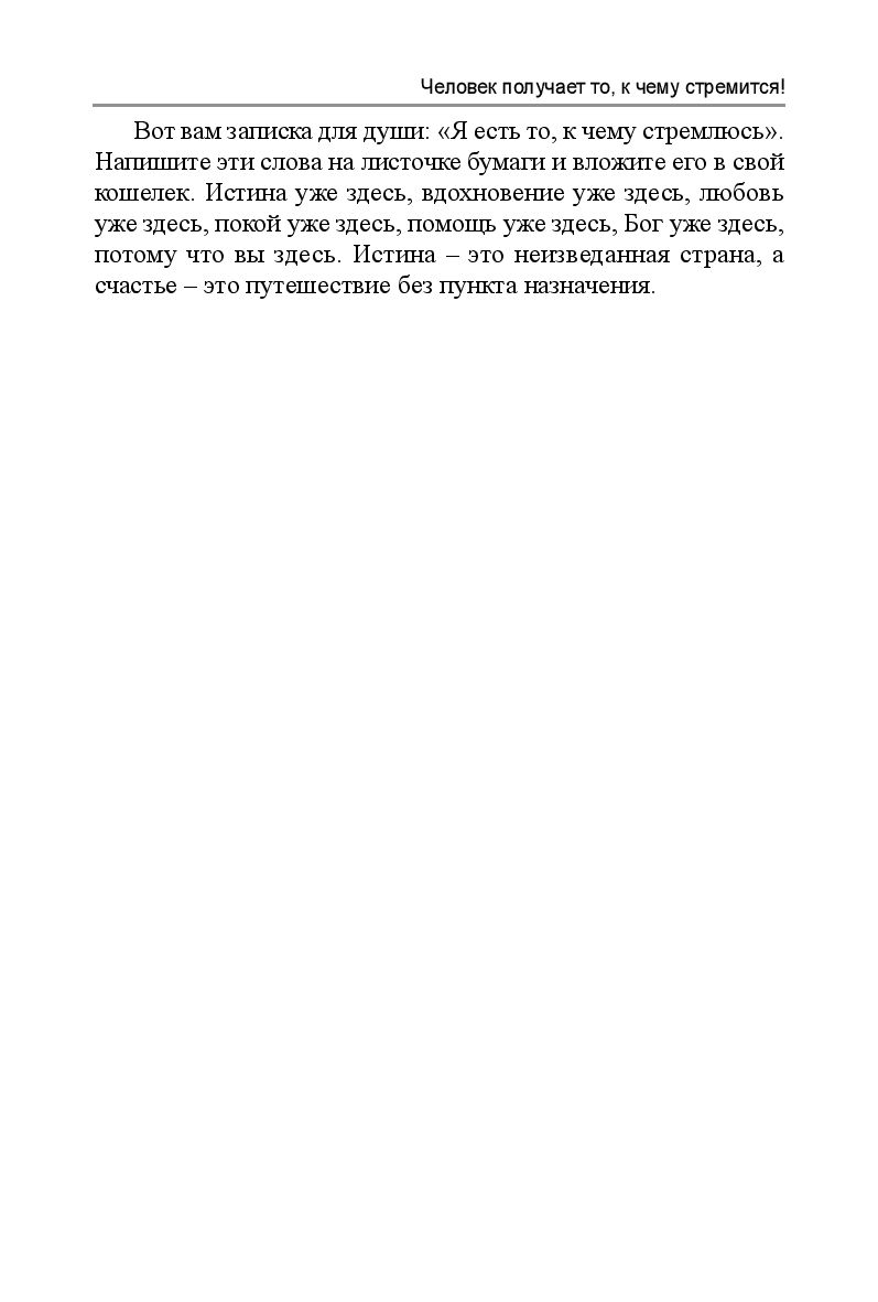 Бересклет комнатный — описание и уход