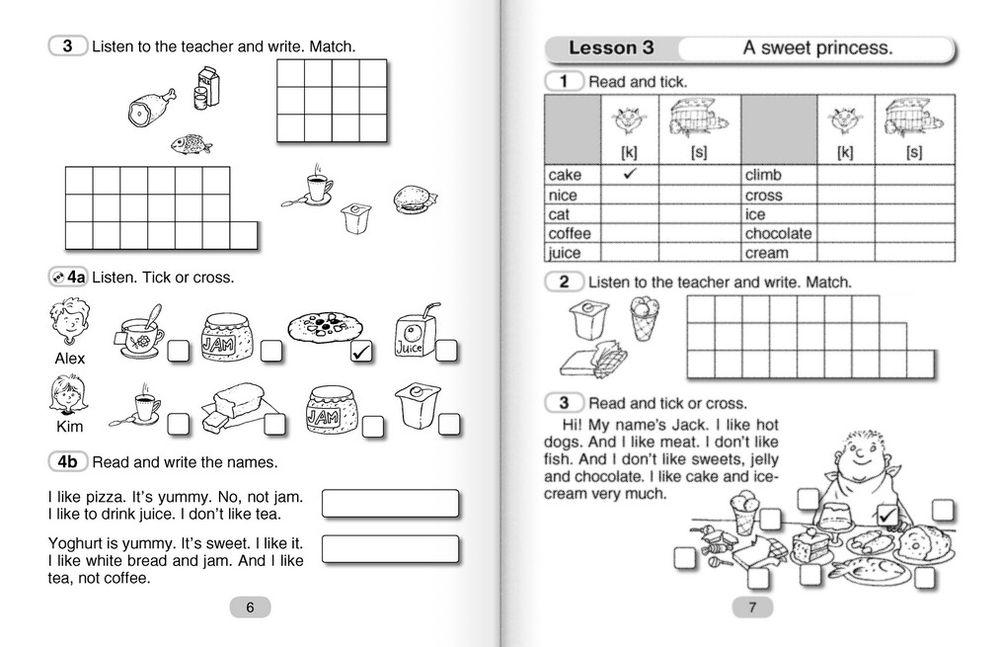 Скачать рабочая тетрадь по английскому языку 4 класс лапицкая