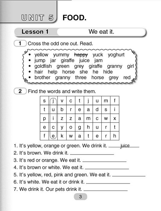 Гдз по английскому языку 3 класс лапицкая 2 часть