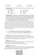 Полный курс английского языка. Учебник-самоучитель — фото, картинка — 11