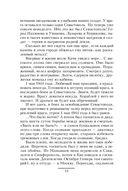 Эдуард Асадов. Избранное — фото, картинка — 7