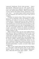 Эдуард Асадов. Избранное — фото, картинка — 8