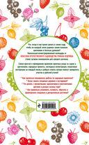 Календарь садовода и цветовода в иллюстрациях. Что, когда и как делать в саду — фото, картинка — 16