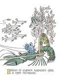 Стихи, сказки в рисунках А. Сазонова — фото, картинка — 11
