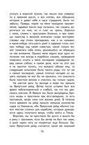 Робинзон Крузо — фото, картинка — 14