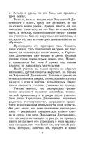 Тринадцатый подвиг Геракла — фото, картинка — 6