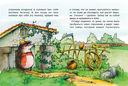 Заяц и ёж (м) — фото, картинка — 1
