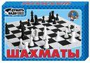 Шахматы (арт. 01457) — фото, картинка — 1