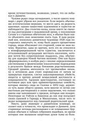 Херберт Уэст, оживляющий мертвых (м) — фото, картинка — 6