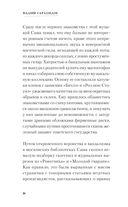 Орфей курит Мальборо — фото, картинка — 14