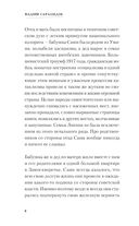Орфей курит Мальборо — фото, картинка — 6