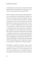 Орфей курит Мальборо — фото, картинка — 10