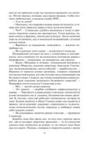 Космоэколухи — фото, картинка — 11