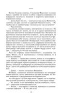 Космоэколухи — фото, картинка — 6