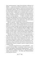 Приключения Оливера Твиста — фото, картинка — 10