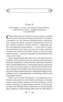 Приключения Оливера Твиста — фото, картинка — 5