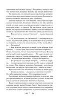 Приключения Оливера Твиста — фото, картинка — 7