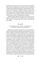 Приключения Оливера Твиста — фото, картинка — 8