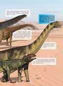Динозавры — фото, картинка — 5