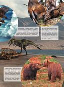 Динозавры — фото, картинка — 13
