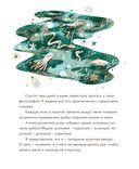 Самый одинокий кит на свете — фото, картинка — 6