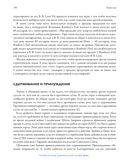 Теория игр. Искусство стратегического мышления в бизнесе и жизни — фото, картинка — 11