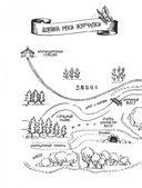 Спасение на реке — фото, картинка — 8