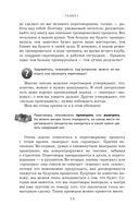 Кремлевская школа переговоров — фото, картинка — 13