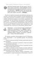 Кремлевская школа переговоров — фото, картинка — 14
