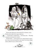 Весёлые приключения ведьмочки Винни. Восемь волшебных историй в одной книге — фото, картинка — 13