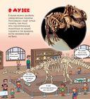 Динозавры — фото, картинка — 2