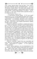Владимир Высоцкий. Только самые близкие — фото, картинка — 11