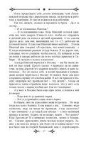 Владимир Высоцкий. Только самые близкие — фото, картинка — 14