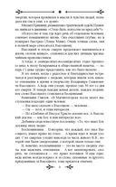 Владимир Высоцкий. Только самые близкие — фото, картинка — 3