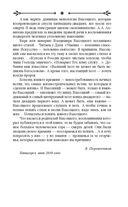 Владимир Высоцкий. Только самые близкие — фото, картинка — 4