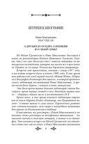 Владимир Высоцкий. Только самые близкие — фото, картинка — 5