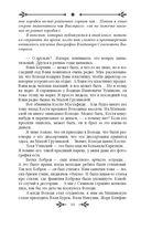 Владимир Высоцкий. Только самые близкие — фото, картинка — 7