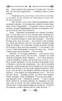 Владимир Высоцкий. Только самые близкие — фото, картинка — 8