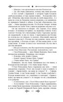 Владимир Высоцкий. Только самые близкие — фото, картинка — 9