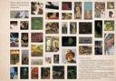 Сказки о художниках. Илья Репин — фото, картинка — 4